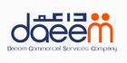 Daeem Delivery Logo